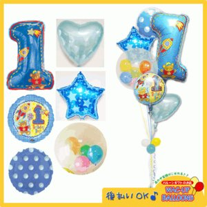 バルーン 1歳 誕生会 飾り付け 男の子 1才誕生日プレゼント ファーストシェイプ ガラガラ6バルーンセット|wac-up