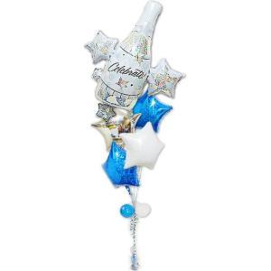 電報 バルーン電報 バルーンギフト 結婚式 クラスター セレブレーション ブルー5バルーンセット|wac-up