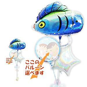 釣り仲間・釣り好き・父の日・敬老の日 ルアープリズム3バルーンセット<補充缶付> wac-up