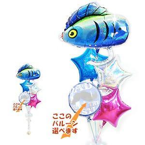 釣り仲間・釣り好き・父の日・敬老の日 ルアープリズム5バルーンセット<補充缶付> wac-up