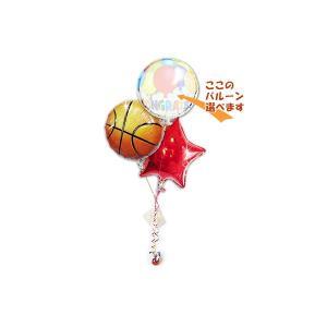 結婚式 バスケットボール 誕生日祝い プレゼント スポーツ バルーン ギフト バスケット スター3バルーンセット|wac-up