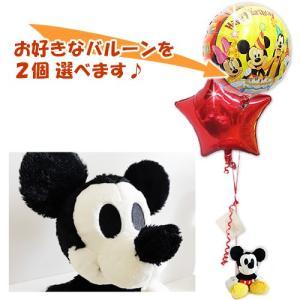 ディズニー ミッキー ぬいぐるみ電報  結婚式  誕生日 出産祝い ギフト バルーン電報 ハグハグ ミッキーが運ぶ♪2バルーンセット|wac-up