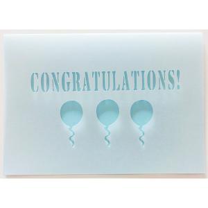 無料カードからアップグレード♪ CONGRATULATIONS 【メッセージカード:二つ折りカッティング おめでとうバルーン(水色)】開店祝い 入園・入学|wac-up