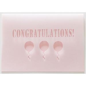 無料カードからアップグレード♪ CONGRATULATIONS 【メッセージカード:二つ折りカッティング おめでとうバルーン(ピンク)】開店祝い 入園・入学|wac-up