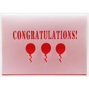 無料カードからアップグレード♪ CONGRATULATIONS 【メッセージカード:二つ折りカッティング おめでとうバルーン(赤)】開店祝い 入園・入学|wac-up