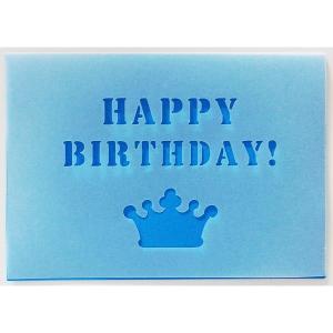 無料カードからアップグレード♪ HAPPY BIRTHDAY 【メッセージカード:二つ折りカッティング誕生日クラウン(青)】|wac-up