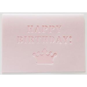 無料カードからアップグレード♪ HAPPY BIRTHDAY 【メッセージカード:二つ折りカッティング誕生日クラウン(ピンク)】|wac-up