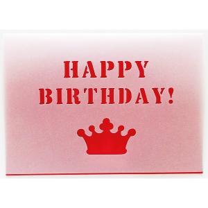 無料カードからアップグレード♪ HAPPY BIRTHDAY 【メッセージカード:二つ折りカッティング誕生日クラウン(赤)】|wac-up