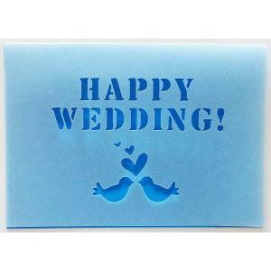 無料カードからアップグレード♪ HAPPY WEDDING 【メッセージカード:二つ折りカッティング 結婚祝いバード(青)】|wac-up