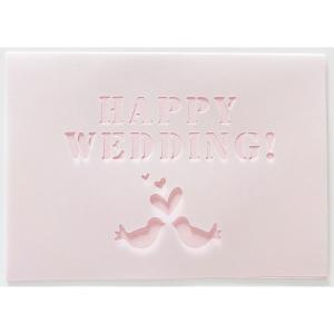 無料カードからアップグレード♪ HAPPY WEDDING 【メッセージカード:二つ折りカッティング 結婚祝いバード(ピンク)】|wac-up