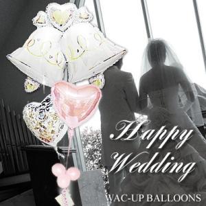 バルーン電報 バルーンギフト 結婚祝ツインベル ピンク3バルーン バルーン電報|wac-up