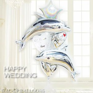 ペアのイルカ バルーン電報  バルーンギフト 結婚祝【シルバー】ツインドルフィン6バルーンセット WD00236001|wac-up