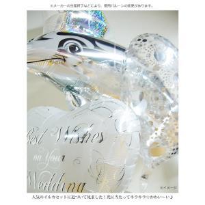 ペアのイルカ バルーン電報  バルーンギフト 結婚祝【シルバー】ツインドルフィン6バルーンセット WD00236001|wac-up|02