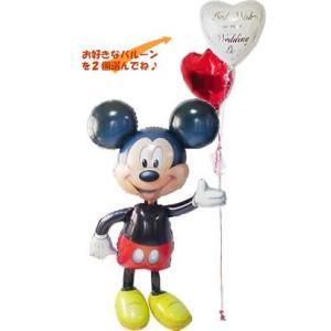 電報 結婚式 誕生日 出産祝い バルーン キャラクター ディズニー 祝電 ギフト バルーン電報 超でかひょこ ミッキー2バルーンセット wac-up