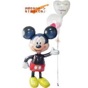 電報 結婚式 誕生日 出産祝い バルーン キャラクター ディズニー 祝電 ギフト バルーン電報 超でかひょこ ミッキー2バルーンインプチセット|wac-up