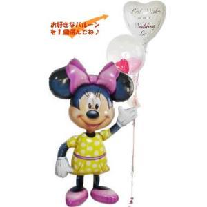電報 結婚式 誕生日 出産祝い バルーン 祝電 ギフト バルーン電報 キャラクター ディズニー 超でかひょこ ミニーちゃん2バルーンインプチセット wac-up