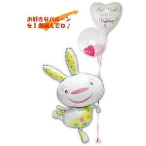 誕生日 出産祝い バルーン バルーン電報 ひょこひょこドットバニー2バルーンインプチセット wac-up