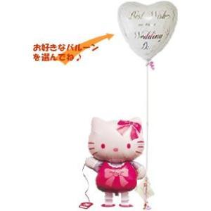 電報 結婚式 誕生日 出産祝い バルーン ギフト バルーン電報 サンリオ ハローキティ ひょこひょこキティ(ピンク)ワンバルーンセット wac-up
