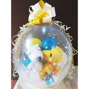 スヌーピー ウッドストック バルーン電報 結婚式 プレゼント ぬいぐるみバルーンラッピング:スヌーピー&ウッドストックふんわりアンティーク|wac-up