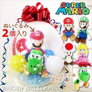 任天堂(wii、DSなど)を代表する人気ゲーム「スーパーマリオブラザーズ」の マリオとヨッシーをコン...
