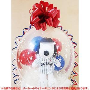 スヌーピー 野球 バルーン電報   プレゼント ぬいぐるみ バルーンラッピング:スヌーピー野球日本代表モデル<スター>