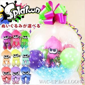 スプラトゥーン<イカ(S)>ぬいぐるみの色が選べます♪  世界中で大人気のゲーム、nin...