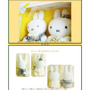 ぬいぐるみ電報 結婚式 バルーンラッピング:ミッフィー ウエディングドール(洋装) wac-up 08