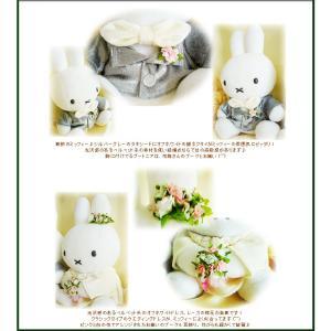 ぬいぐるみ電報 結婚式 バルーンラッピング:ミッフィー ウエディングドール(洋装) wac-up 09