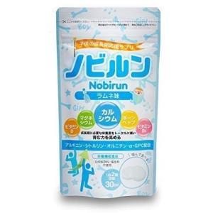 ノビルン 子供 身長サプリ カルシウム マグネシウム ビタミンD 60粒 30日分 栄養機能食品 ラムネ の商品画像|ナビ