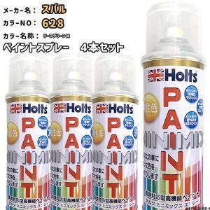 商品名 ペイント スプレー スバル 628 メーカー名 Holts ホルツ シリーズ MINIMIX...