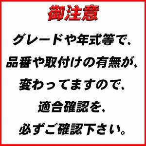 バックカメラ変換アダプター トヨタ タンク M900A/M910A 平成28年11月- データシステム RCA026T|wacomjapan|02