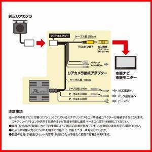 バックカメラ変換アダプター トヨタ タンク M900A/M910A 平成28年11月- データシステム RCA026T|wacomjapan|03