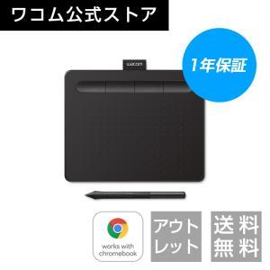 ワコム ペンタブレット Wacom Intuos Small ベーシック CTL-4100/K0 ア...