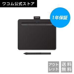 ワコム ペンタブレット Wacom Intuos Small ワイヤレス ブラック CTL-4100...
