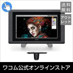Cintiq 22HD touch DTH-2200 K1 ワコム 液晶 ペンタブレットの商品画像