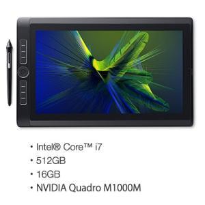 Wacom MobileStudio Pro 16 i7 512GB (DTH-W1620H/K0) ワコム 液晶 ペンタブレット|wacomstore