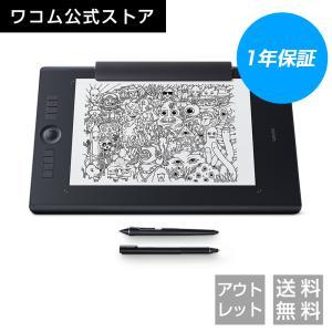 【Wacom Intuos Pro おすすめポイント】 ● 高精細のWacom Pro Pen 2搭...