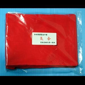 【3】和田爺謹製越中褌「気合」高級赤晒木綿 一枚組 wada-photo
