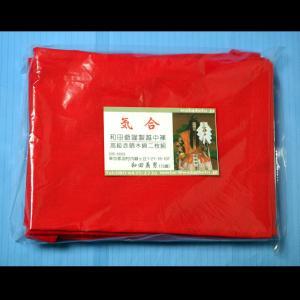 【4】和田爺謹製越中褌「気合」高級赤晒木綿 二枚組 wada-photo