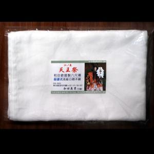【7】和田爺謹製前袋式六尺褌「天王祭」高級白晒木綿一枚組|wada-photo