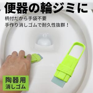 水あか 湯あか (ワイド) 陶器用 ピカッと光るゾウ消しゴム 水垢  洗剤不要 メール便