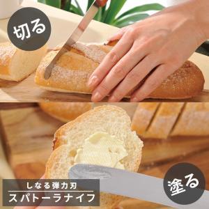 【スパトーラナイフ】切る、塗る、混ぜるがこれ一本  テーブルナイフランキング1位獲得 wadashouten
