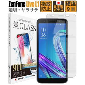 ■商品名 ASUS ZenFone Live L1 保護フィルム フィルム ZA550KL ガラスフ...