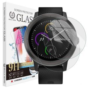 Garmin vivoactive 3 透明 ガラスフィルム 2枚入り 強化ガラス 保護フィルム フ...
