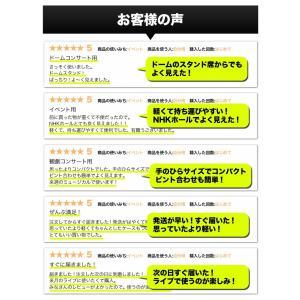 双眼鏡 コンサート ドーム ライブ おすすめ ...の詳細画像3