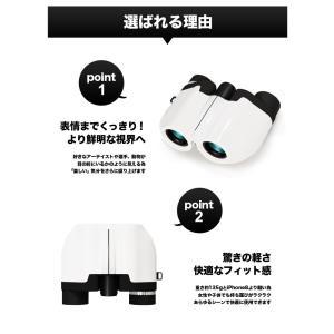 双眼鏡 コンサート ドーム ライブ おすすめ ...の詳細画像4