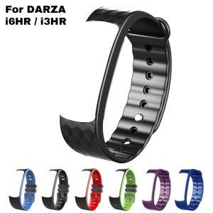 スマートウォッチ バンド Darza i6HR i3HR 交換用 バンド ラバータイプ 定形外
