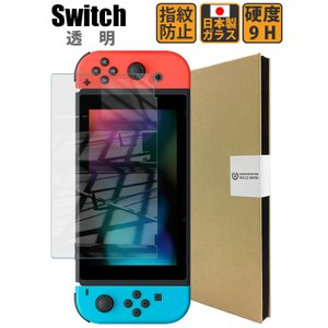 スイッチ フィルム クリア switch フィルム スイッチ 保護フィルム 日本製  定形外