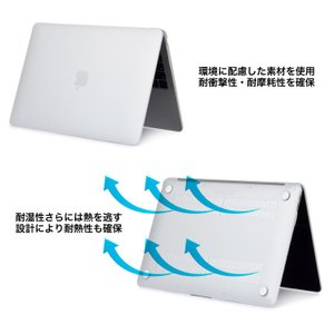 Macbook Air 13 Retina ケース クリア Macbook Air 2018 ケース おしゃれ かわいい カバー マックブックエアー 2018 ケース Model A1932 ネコポス wadoo 04