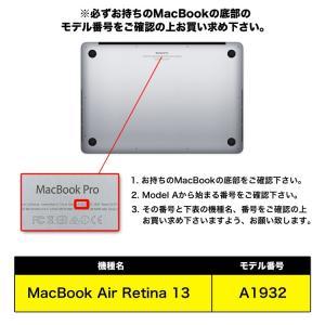 Macbook Air 13 Retina ケース クリア Macbook Air 2018 ケース おしゃれ かわいい カバー マックブックエアー 2018 ケース Model A1932 ネコポス wadoo 07